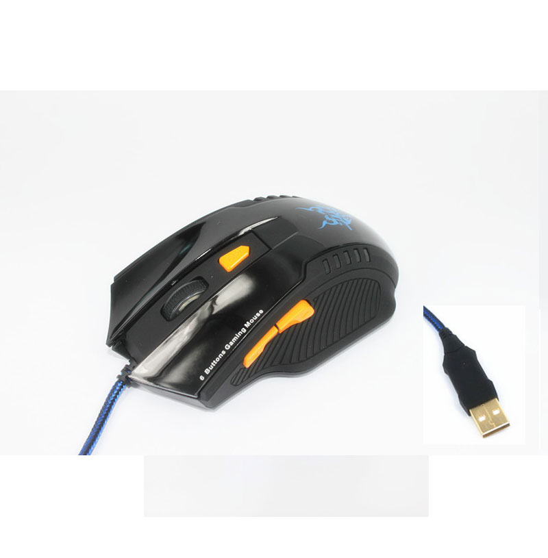 Game Mouse