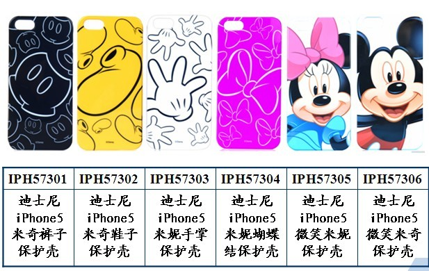 Disney Cases for Iphone5